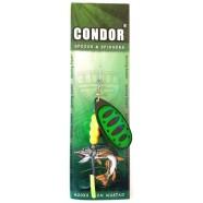 Блешня-вертушка Кондор, колір B24, 15гр