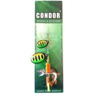 Обертова блешня подвійна Condor, колір CB12, 8гр
