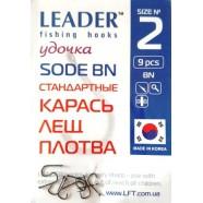 Рибальські гачки Leader SODE BN