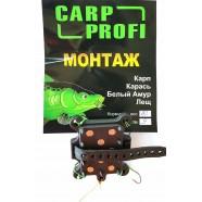 Кормушка оснащенная Carp Profi макушатник в пластиковой оболочке, 40г