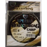 Леска Condor MegaStrong Special Carp CAMOU SAND, 150м
