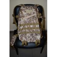Рыболовный рюкзак непромокаемый, 20л, цвет пиксель