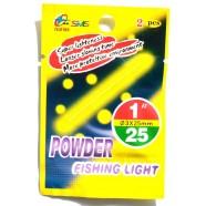 Светлячек для поплавця SMS, 3*25мм, 2шт