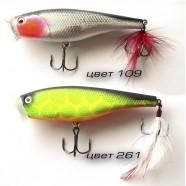 Воблер (Поппер) для рыбалки Кондор Popper Z, 93мм, 15г