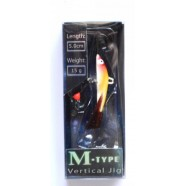 Балансир для риболовлі Кондор, колір 150, 5 см, 15гр