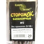 Сторожок для риболовлі Carpe Diem балансирний № 2 (2,0 - 10,0 гр)