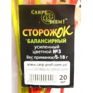 Сторожок Carpe Diem балансирный усиленный цветной № 3 (5,0 - 18,0 гр)