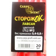 Сторожок Carpe Diem лавсан цветной № 2 (0,4 - 0,8 гр)