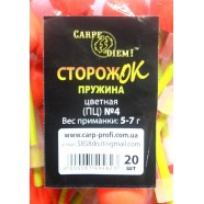 Сторожок для риболовлі Carpe Diem пружина кольоровий № 4 (5,0 - 7,0 гр)