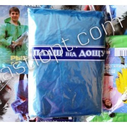 Спорядження та Одяг купити в Україні в компанії Снасті оптом b10396dda664e