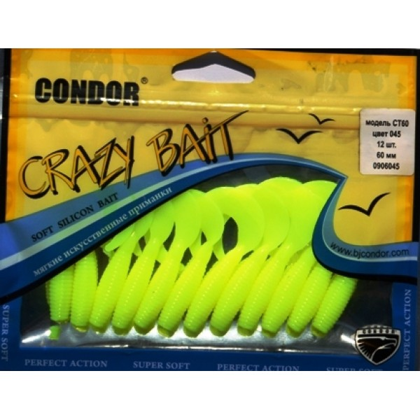 Твистер Кондор Crazy bait CT60, длина 60мм