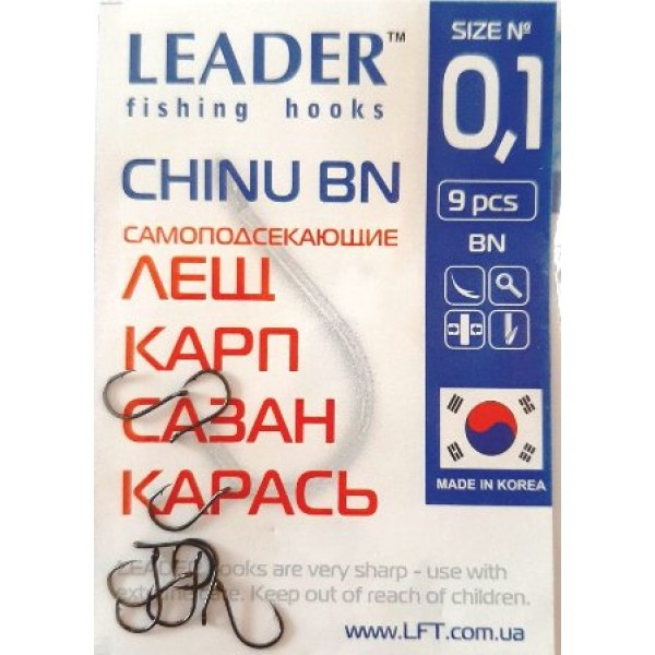 Гачки Leader CHINU BN