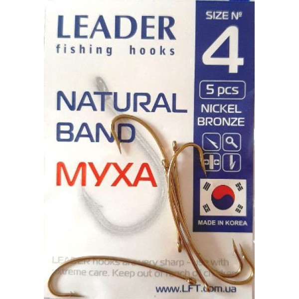 Гачки Leader Natural Bend BN