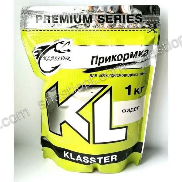 Прикормка для риби KLASSTER PREMIUM Фідер, 1кг