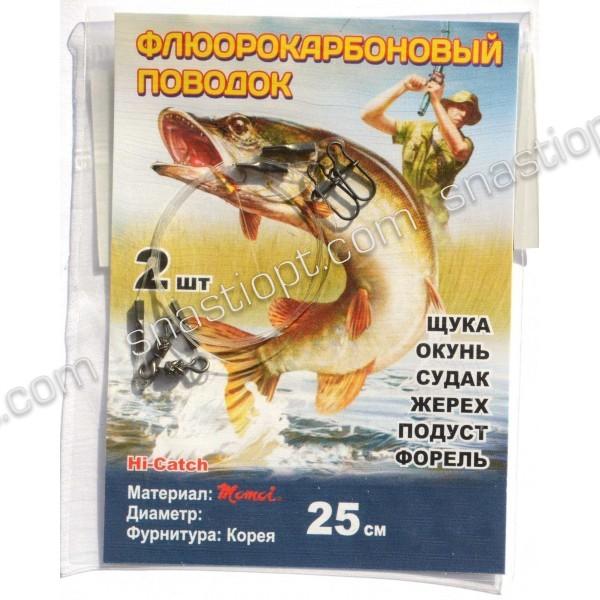 Поводок Carpe Diem Флюрокарбоновый 25см (2шт)