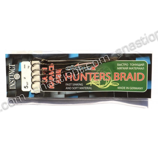 Повідець Instinct Hunters Braid (5шт)