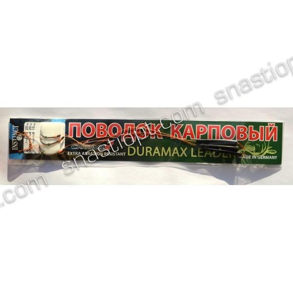Повідець Instinct Короповий Duramax кр. №2,4,6 набір 3шт