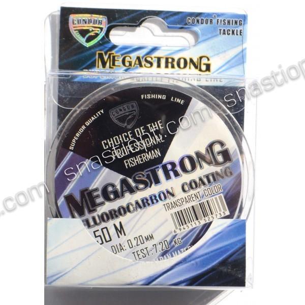 Леска для рыбалки Condor MegaStrong Fluorocarbon Coating 50м