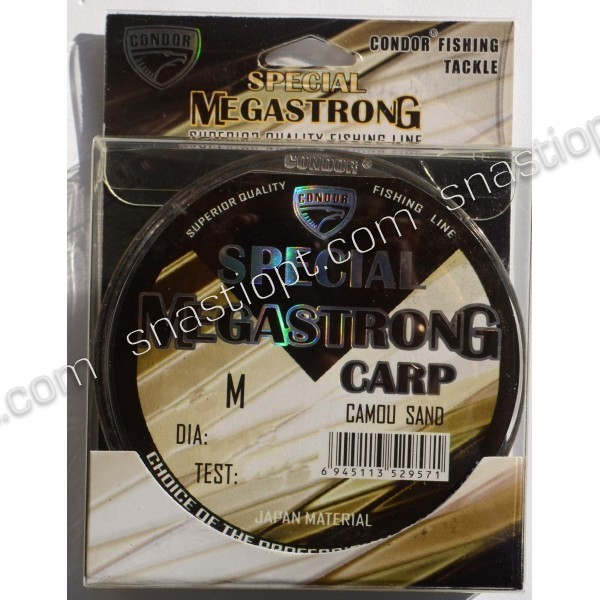 Леска рыболовная Condor MegaStrong Special Carp CAMOU SAND, 300м