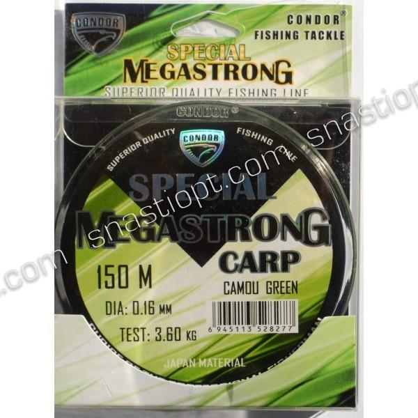 Леска Condor MegaStrong Special Carp CAMOU GREEN, 150м