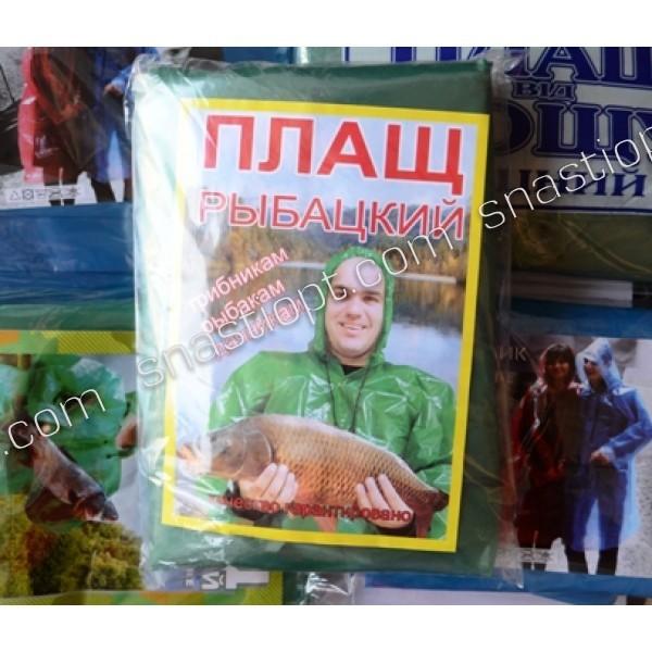 Дождевик на молнии Рыбацкий, вес 230г