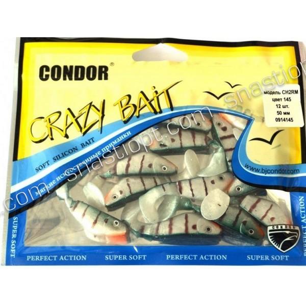 Виброхвост Condor Crazy bait CH2RM, длина 50мм