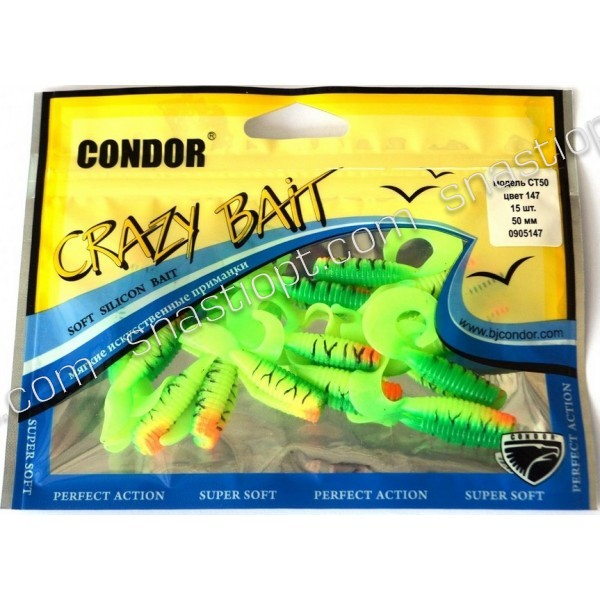 Силикон твистер Кондор Crazy bait CT50, цвет 147, 50мм