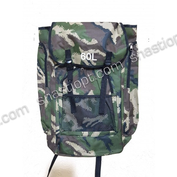 Непромокальний рюкзак для риболовлі камуфляж, 60 л, колір хакі