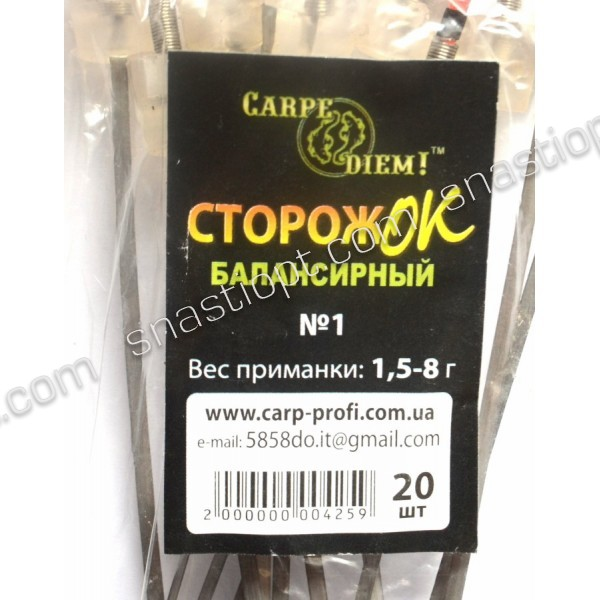 Сторожок балансирный № 1 Carpe Diem (1,5 - 8,0 гр)