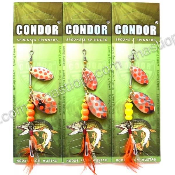 Блесна двойная вращающаяся Condor, цвет 154, 11гр