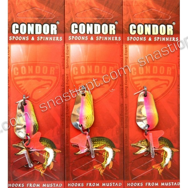 Блесна-колебалка двойная Condor, цвет 15, 8гр